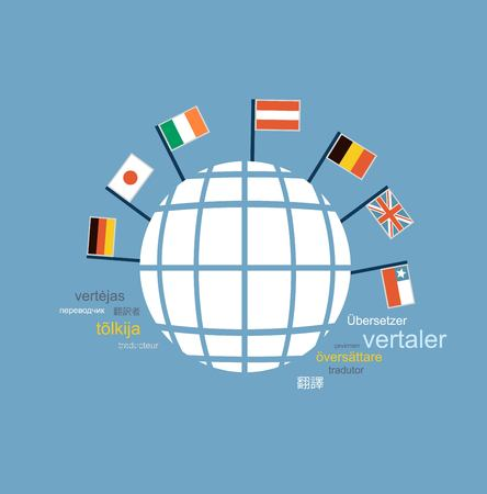 knows: translator knows many languages ??of different countries   illustration