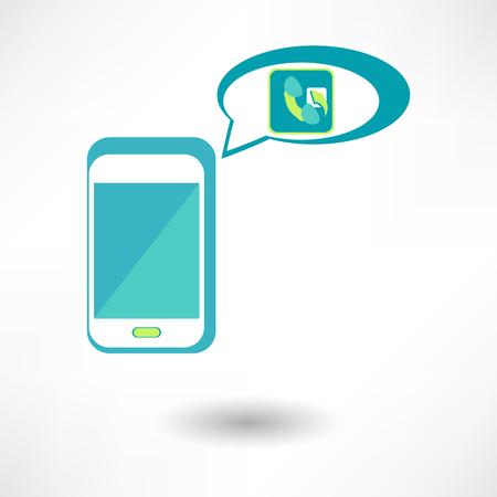 Vector Phone Call Icon