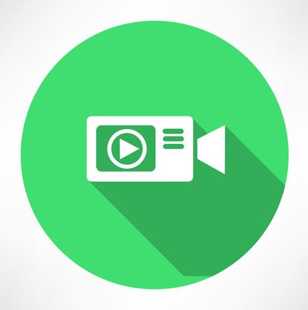 harddisk: Video Camera