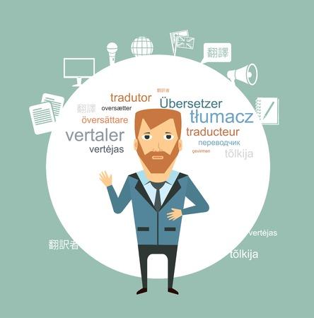business meeting asian: Traducteur illustration