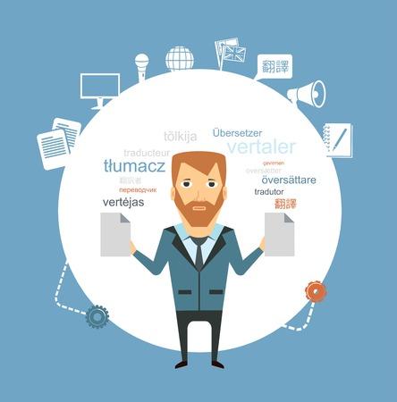 business meeting asian: Traducteur maintient documents illustration Illustration