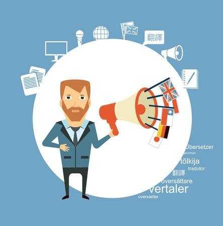 translator: translator  says in speaker illustration Illustration