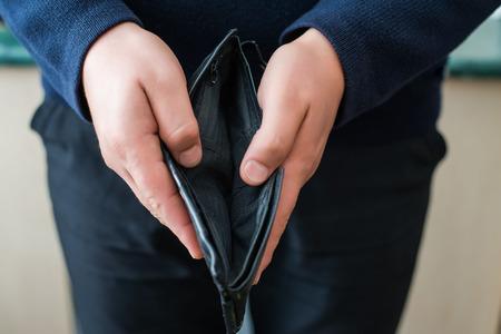 empty purse photo