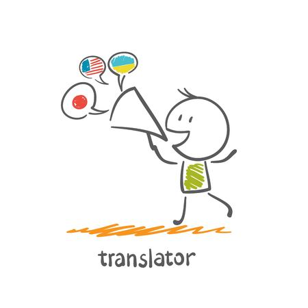 translator: translator says in speaker illustration