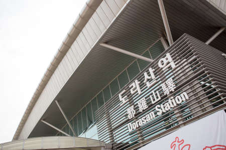 area of conflict: Dorasan Railway Station in South Korea