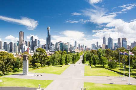 botanical garden: View of Melbourne CBD Stock Photo