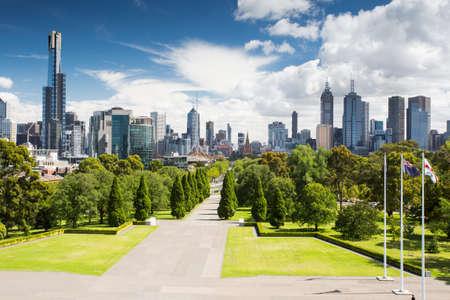 View of Melbourne CBD Standard-Bild