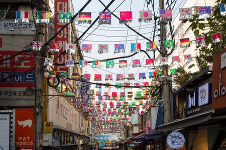 nam: Nam Dae Mun Market