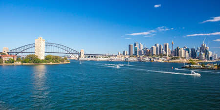 Sydney Skyline from Balls Head Reserve Standard-Bild