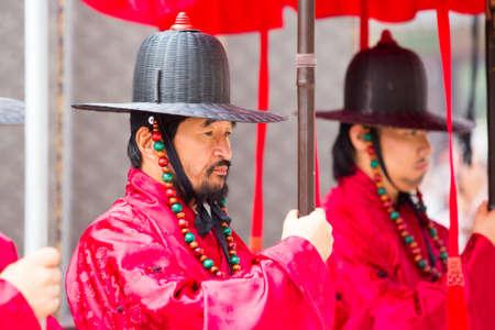 gyeongbokgung: Changing of the Guard at Gyeongbokgung Palace Editorial