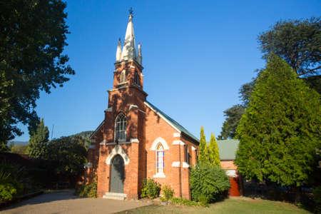 uniting: Uniting Church in Australia located in central Bright, Victoria, Australia
