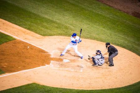 Chicago, USA - 12. August 2015: Chicago Cubs im Wrigley Field an einem warmen Sommerabend Milwaukee Brewers spielen Editorial