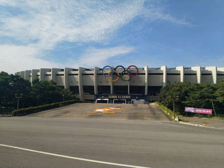 SEOUL, SOUTH KOREA - AUGUST 19, 2018: The Seoul Olympic Stadium, also known as Jamsil Olympic Stadium, is a multi-purpose stadium in Seoul, South Korea