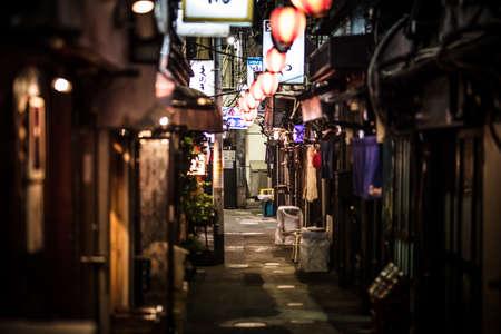 Nonbei Yokocho Shibuya Laneway