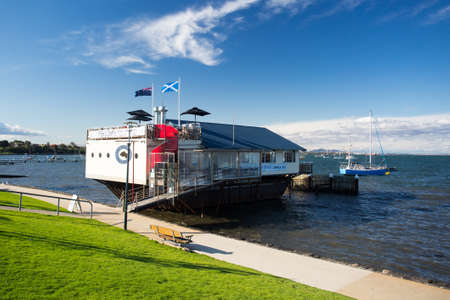 The Geelong Boat House