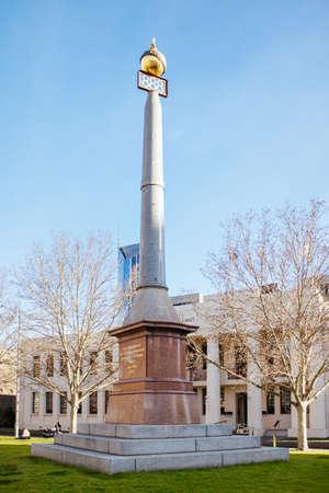埃米莉麦克森学院墨尔本