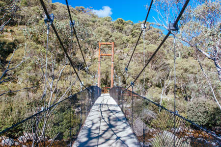 Thredo Valley Track in New South Wales Australia