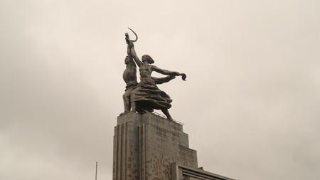 Moscow, Russia - July 13, 2017: Rabochiy i Kolkhoznitsa monument