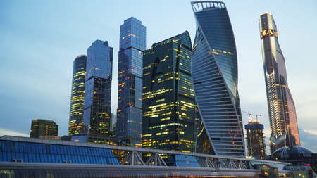 Moscow, Russia - July 16, 2017: Business Center Evening time