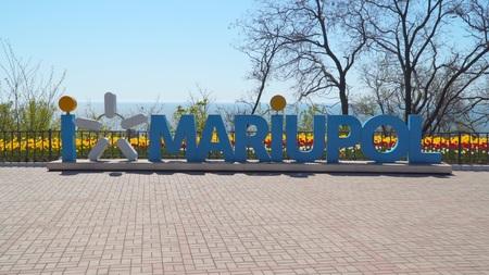 Mariupol, Ukraine - April 30, 2018: The inscription is Mariupol. Installation in the city park