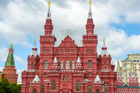 State Historical Museum, Red Square Moscow, Russia.