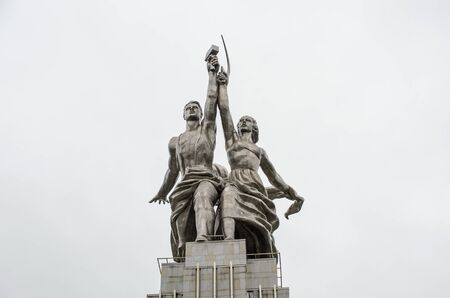 Moscow, Russia - July 15, 2017: Worker and Kolkhoz Woman monument in Moscow. It was made from stainless steel by Vera Mukhina for the 1937 World's Fair in Paris Redactioneel