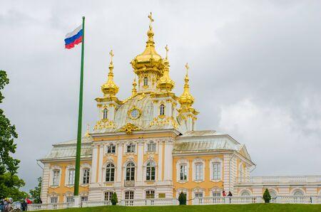 Peterhof, Russia - July 11, 2017: Church Corps of the Grand Palace Peterhof Redactioneel