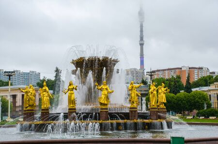 Moscow, Russia - July 15, 2017: Fountain Redactioneel