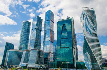 Moscow, Russia - July 15, 2017: Business center building