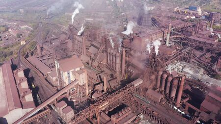 Aerial view of a metallurgical plant. Blast furnaces. Stockfoto