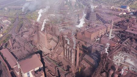 Metallurgical Plant. Blast furnaces. Aerial view