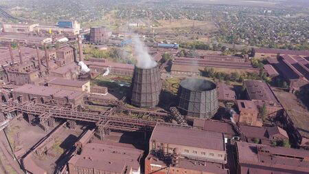 Cooling Towers of the Metallurgical Plant. Aerial view