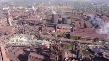 Cooling towers and blast furnaces of the Metallurgical Plant. Aerial view 写真素材