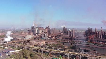 Mariupol, Ukraine - April 12, 2019: Blast furnaces of a metallurgical plant. Aerial view