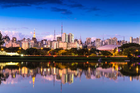 Sao Paulo Skyline, Brazil Stock Photo