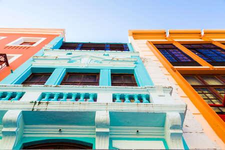 case colorate: Case colorate in Pernambuco, Brasile Editoriali