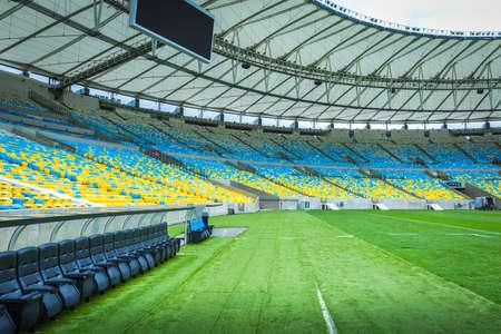 amazonia: Amazonia Arena in Manaus, Brazil