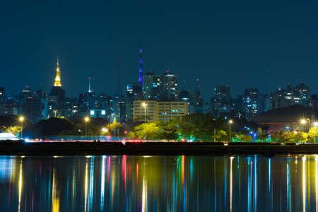 night city: The beautiful city of Sao Paulo at night in Brazil