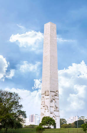 latin america: Ibirapuera Park in Sao Paulo, Brazil - Latin America