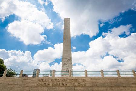 Obelisk in Ibirapuera Park, Sao Paulo in Brazil