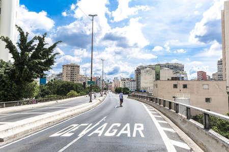 silva: Costa e Silva Elevated Road Minhocao in Sao Paulo, Brazil Stock Photo