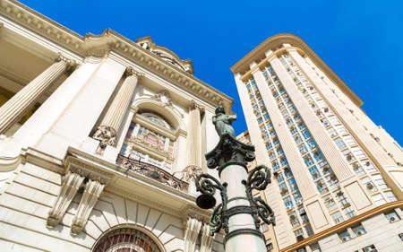 cityhall: City Hall in Rio de Janeiro, Brazil