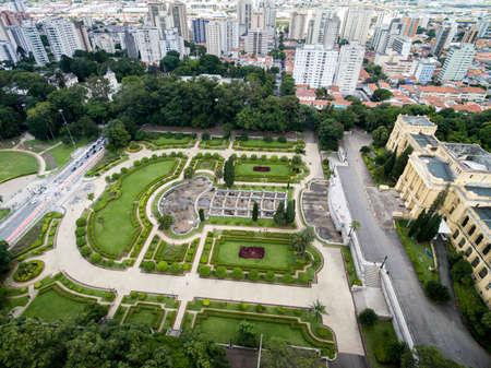 proclamation: Ipiranga in Sao Paulo, Brazil