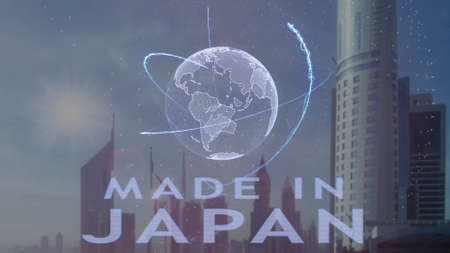 Made in Japan text with 3d hologram of the planet Earth against the backdrop of the modern metropolis. Futuristic animation concept