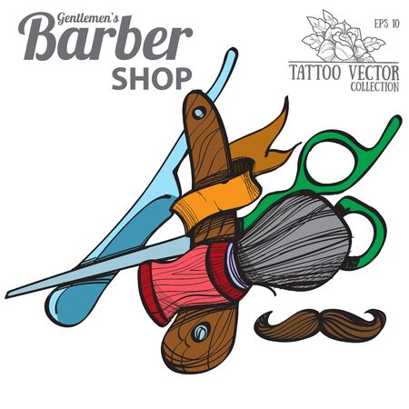 barber shop: Barber shop. Tools for the care of beard and mustache. Illustration