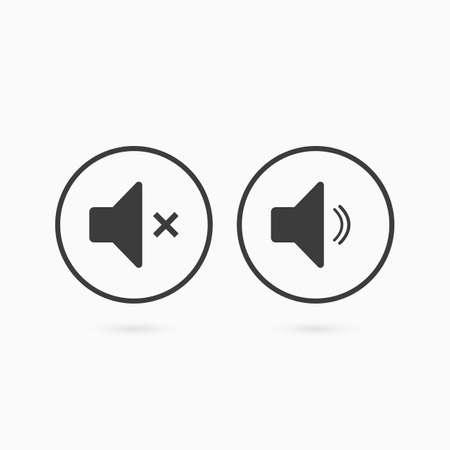 Volume icon. Vector illustration.
