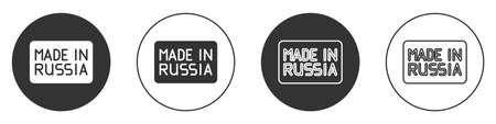 Black Made in Russia icon isolated on white background. Circle button. Vector