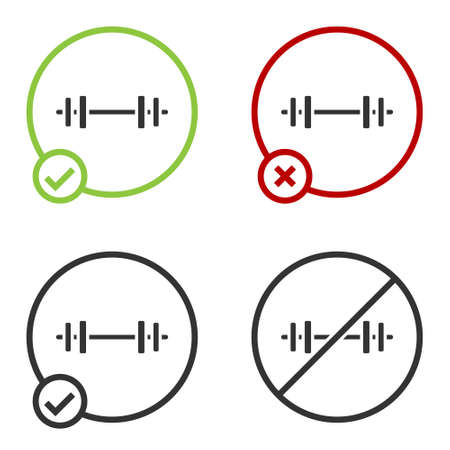 Black Barbell icon isolated on white background. Muscle lifting icon, fitness barbell, gym, sports equipment, exercise bumbbell. Circle button. Vector