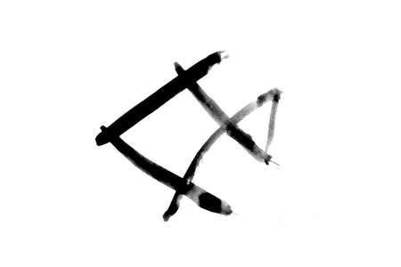 Abstract black ink Drawn as a fish Imagens