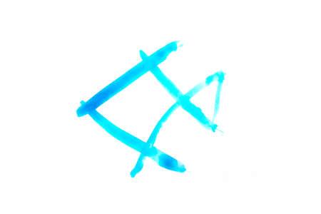 Abstract blue watercolor Drawn as a fish Imagens
